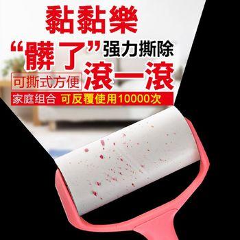 【weweGO】隨手撕黏黏樂 黏黏樂1支+補充(2入)4包