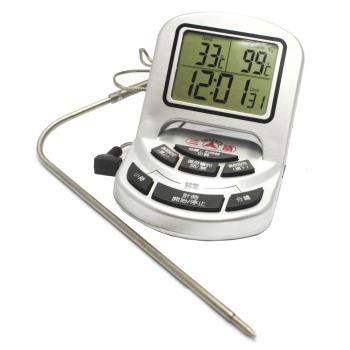 三箭牌多功能電子溫度計