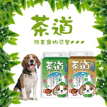 三包入》御品小舖 茶道清新綠茶添加 寵物尿布 50片/100片