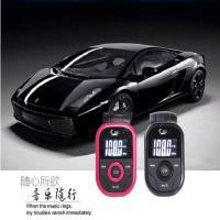 經典車用MP3轉換器FM發射器
