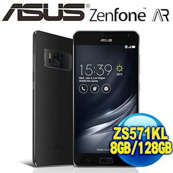 Asus ZenFone AR( ZS571KL)/8G/128G黑
