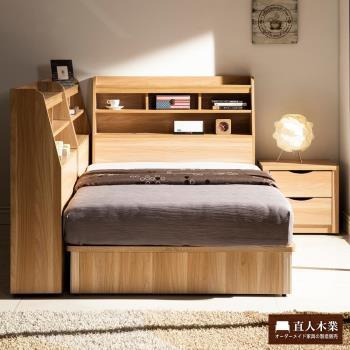 【日本直人木業】WORLD明亮風3.5尺單人抽屜床組加7尺收納邊櫃