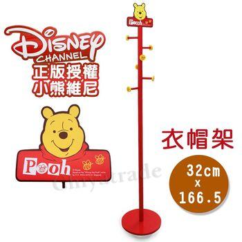 【迪士尼Disney】台灣製DIY 小熊維尼 衣帽架 創意掛衣架 置物架 簡易衣架(正版授權)