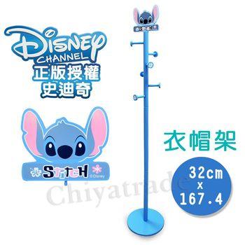【迪士尼Disney】台灣製DIY 史迪奇 木質衣帽架 創意掛衣架 置物架 簡易衣架(迪士尼正版授權)