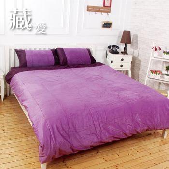 韋恩寢具 珊瑚絨被套床包組-雙人/藏愛