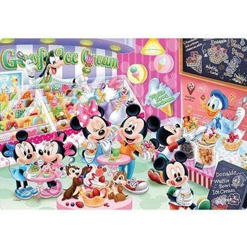 【進口拼圖】迪士尼 DISNEY-米奇冰淇淋店 大切塊兒童紙板60片拼圖 DC-60-115