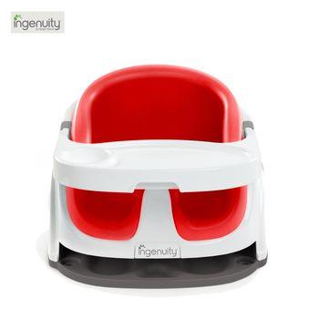 Kids II Ingenuity-二合一寶寶椅(胭脂紅)