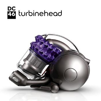 dyson戴森turbinehead雙層氣旋圓筒式吸塵器(緞紫色)DC46福利品