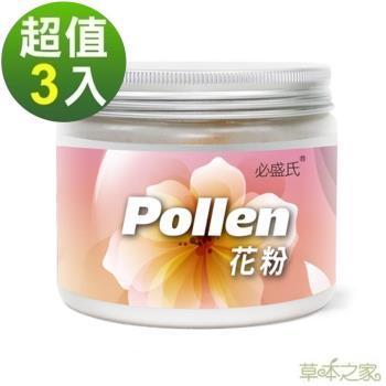 草本之家-台灣破壁高山蜂花粉(160克/罐)3入