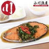 【小川漁屋】頂級挪威鮭魚切片40片(100G/ 片+-10%)