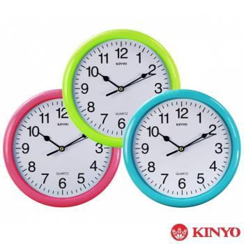 KINYO 舒適生活-馬卡龍超靜音掛鐘