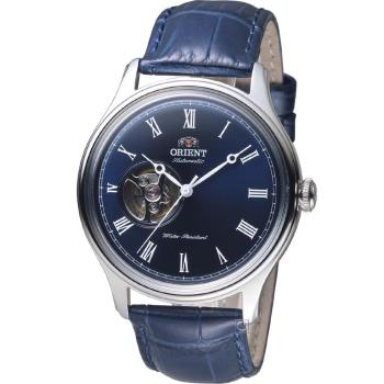 ORIENT 東方錶 SEMI-SKELETON 系列小鏤空機械錶 FAG00004D