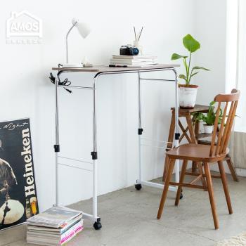【Amos】活動升降站立工作桌