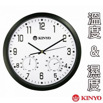 KINYO 溫度濕度計雙效功能靜音掛鐘