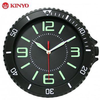KINYO 12吋夜光功能手錶造型創意掛鐘
