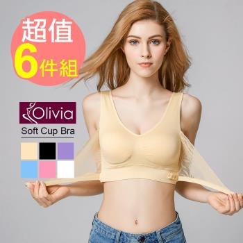 【Olivia】6入組 -大尺碼 第三代前交叉蕾絲美胸內衣