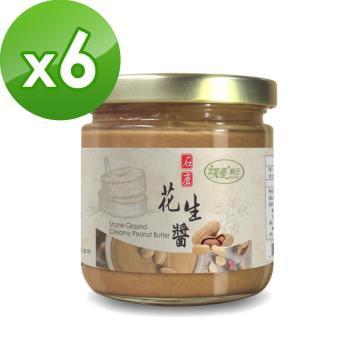 樸優樂活 石磨花生醬-原味6罐(180g/罐)