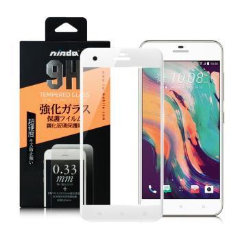 NISDA HTC One X10 5.5吋 滿版鋼化玻璃保護貼