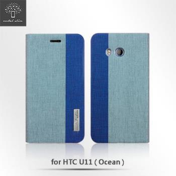 Metal Slim HTC U11牛仔壓紋 雙色拼接 TPU內層 磁扣側翻 站立皮套