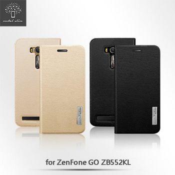 Metal-Slim ASUS ZenFone Go ZB552KL  流星紋PC內層側翻站立皮套