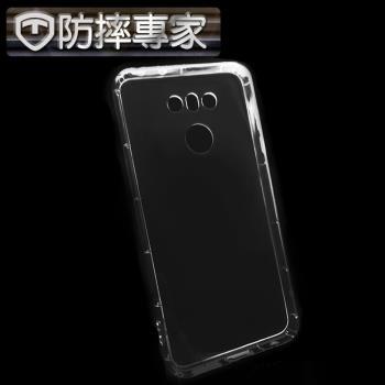 防摔專家 LG G6 防撞新進化極薄氣墊空壓殼