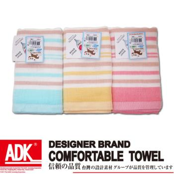 ADK-彩條紗布毛巾(6件組)