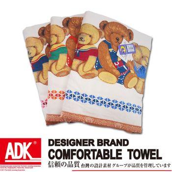 ADK-企鵝王國 玩具熊印花浴巾(2件組)