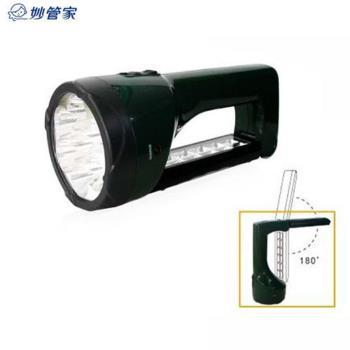 妙管家 夢幻充電式LED燈 (40228) HKL-4018L