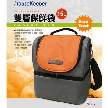 妙管家 雙層輕巧型保鮮袋 -15L HKB-015