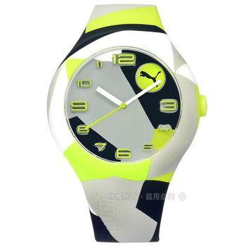 PUMA / PU103211033 / 完美幾何潮流運動矽膠手錶 灰白黃深藍色 47mm