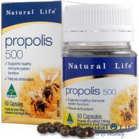 澳洲Natural Life特級蜂膠膠囊500mg(60顆)