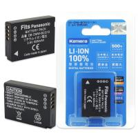 Kamera 佳美能 For Panasonic DMW-BCG10 高容量鋰電池