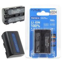 Kamera 佳美能 For SONY NP-FM50 (DB-FM50/QM51/FM55H) 高容量鋰電池