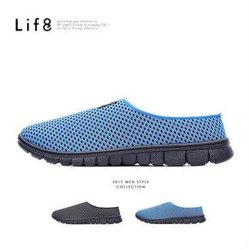 Life8-Sport 圈圈透氣網布 太空懶人拖鞋-09610-藍色