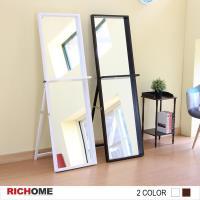【RICHOME】歐風尊貴立鏡-2色