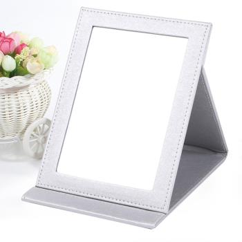 【幸福揚邑】7吋絲光銀皮革折疊鏡/隨身彩妝化妝桌鏡立鏡