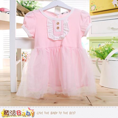 魔法Baby 女童裝 短袖蕾絲裙洋裝~k50406