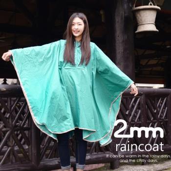 【2mm】蝙蝠袖斗篷款。時尚雨衣/風衣(R-W043)_湖綠