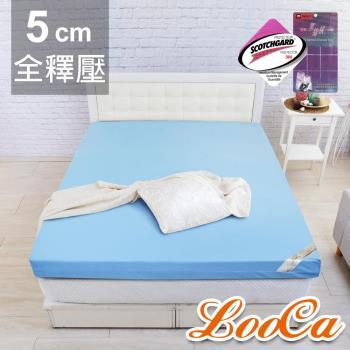 LooCa 雙認證竹炭5cm記憶床墊-雙人