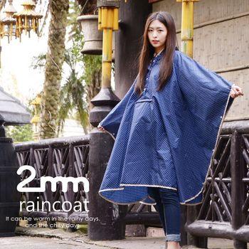 【2mm】蝙蝠袖斗篷款。時尚雨衣/風衣(R-W043)_深藍