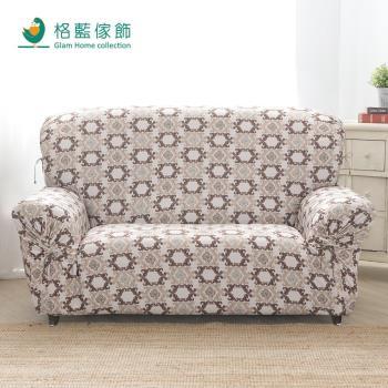 【格藍傢飾】羅曼史涼感彈性沙發套3人座