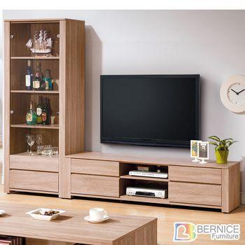 Bernice-莫瑪8.7尺北歐風L型電視櫃組合(展示櫃+長櫃)
