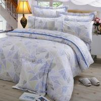 FITNESS 精梳純棉特大七件式床罩組- 霓虹鏡 藍