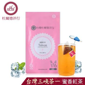 【杜爾德洋行】蜜香紅茶三角立體茶包(15入)