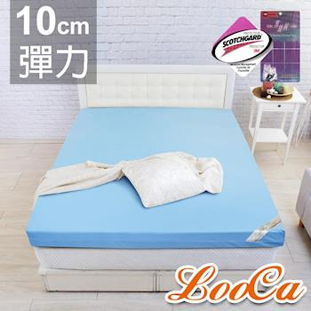 LooCa 雙認證竹炭10cm彈力記憶床墊-單大3.5尺