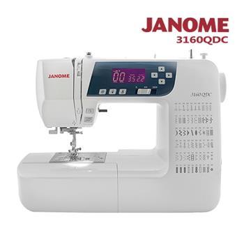 75折↘享年末超值 JANOME 3160QDC 日本車樂美電腦型全迴轉縫紉機