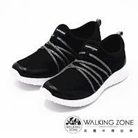 WALKING ZONE 直套式透氣運動鞋 女鞋-黑(另有藍)