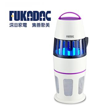 FUKADAC深田家電  吸入式捕蚊器FMT-1122