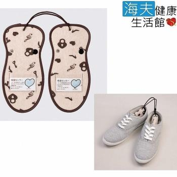 【海夫x金勉】環保 吸濕 除臭 鞋墊 (雙包裝)