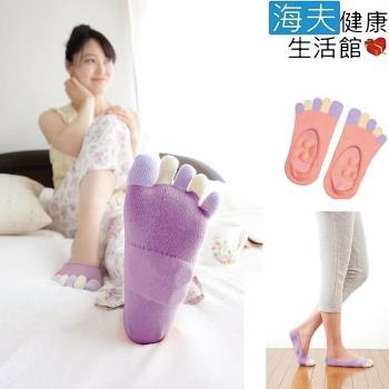 【海夫x金勉】指壓 舒眠 五指襪